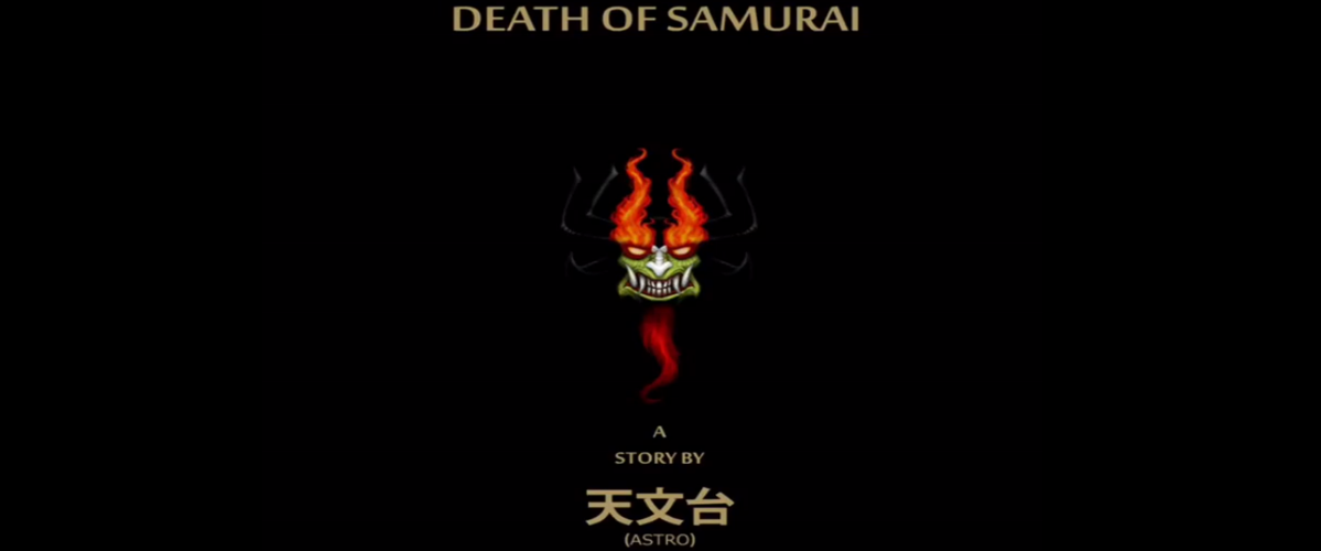 DEATH OF SAMURAI: An AUDIO/VISUAL story by TheeDJASTRO
