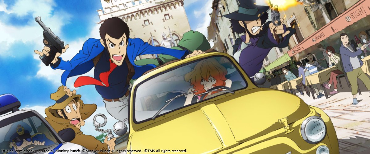 TMS Announces #LupinThe3rd - Part 4, will Debut on Adult Swim's Toonami on June 17th