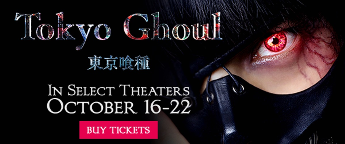 FUNimation Announces Tokyo Ghoul: The Movie Is Coming To Theaters!