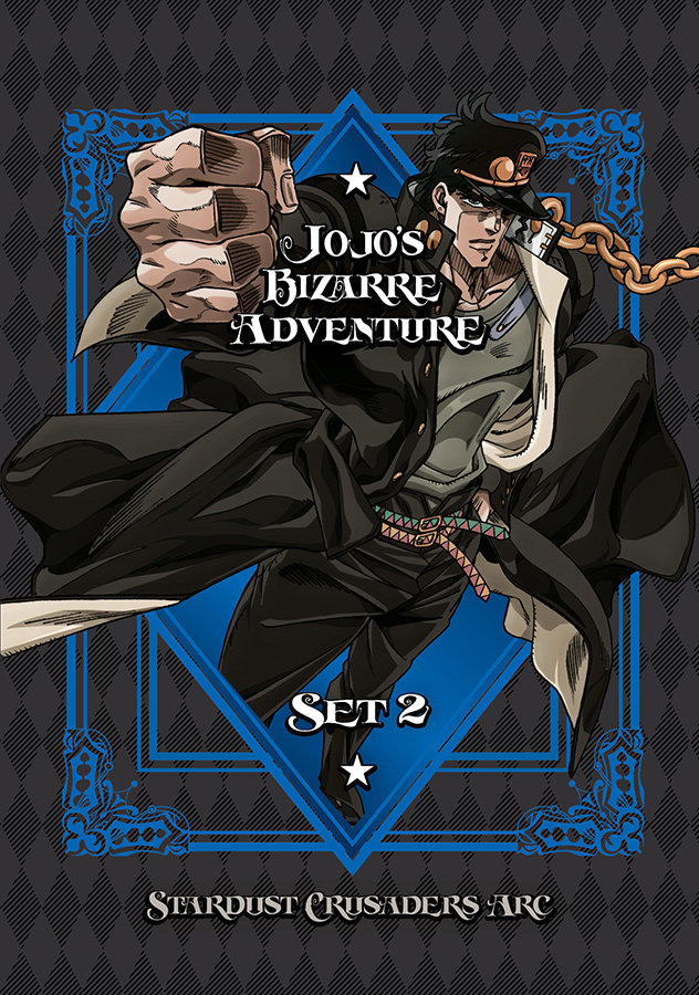 Press Release: JOJO'S BIZARRE ADVENTURE SET 2: STARDUST CRUSADERS Is More Fun Than You Can... Stand!