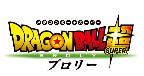 Dragon Ball Super Broly Brings Ultimate Saiyan Showdown to U.S. and Canadian Theaters on January 16th With English Dub Red Carpet World Premiere to Take Place December 13th