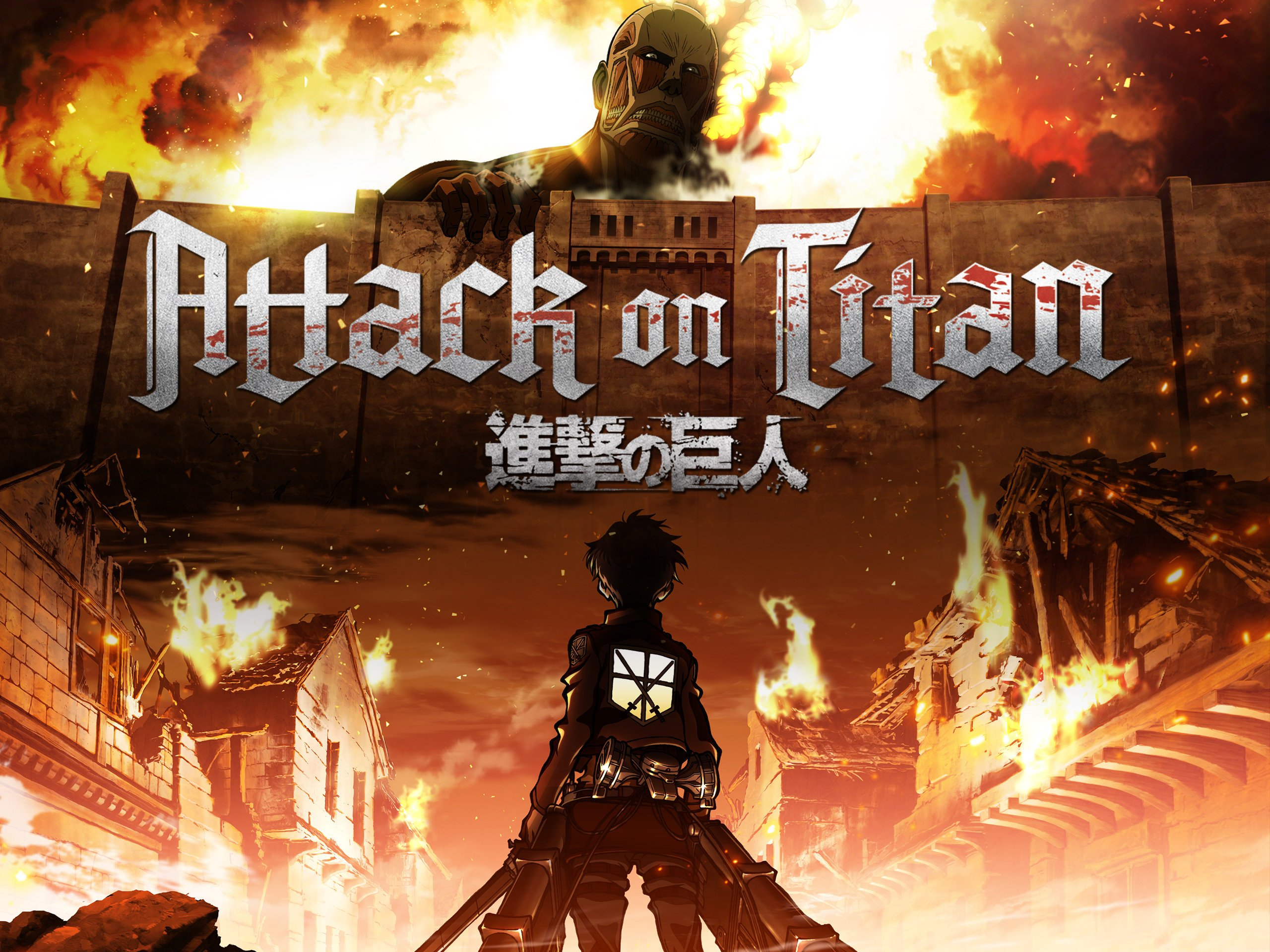 Toonami to Start Attack On Titan Over From Episode 1, Season 1 Starting March 2nd