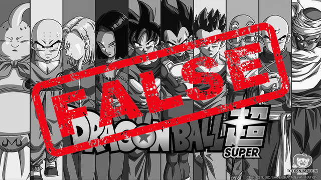 Toei Animation Confirms Reports of New Dragon Ball Super Episodes Are False