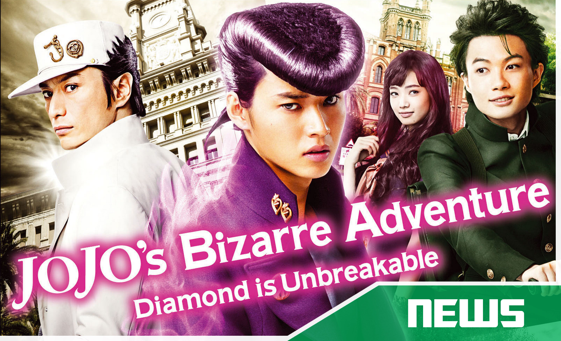 JoJo's Bizarre Adventure: Diamond is Unbreakable: Chapter 1 (Live-Action Movie) Now Available on Blu-Ray/DVD