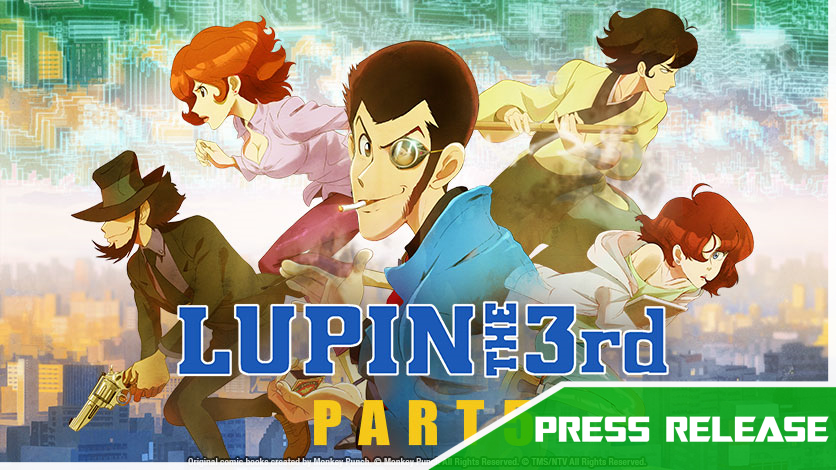 "HIDIVE Nabs ""Lupin the 3rd Part 5"""