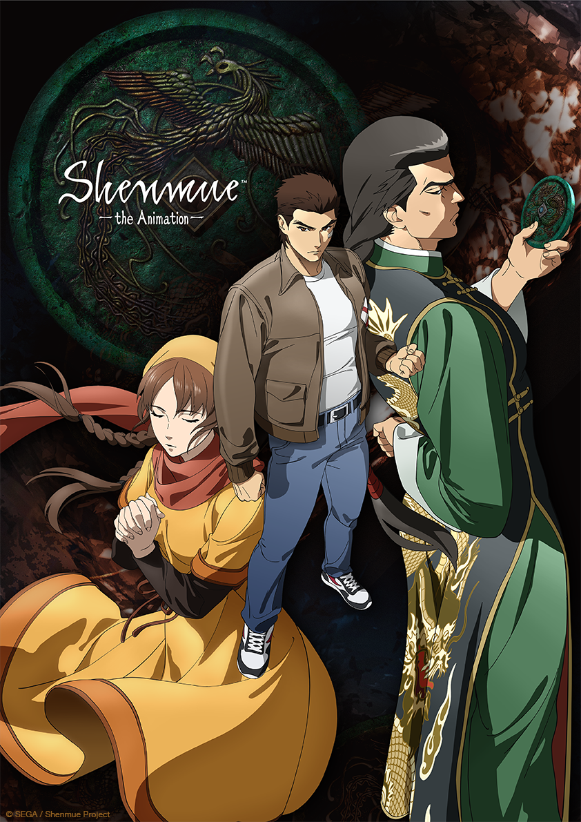 Crunchyroll and Adult Swim Announce Production of New Original Anime Series Shenmue