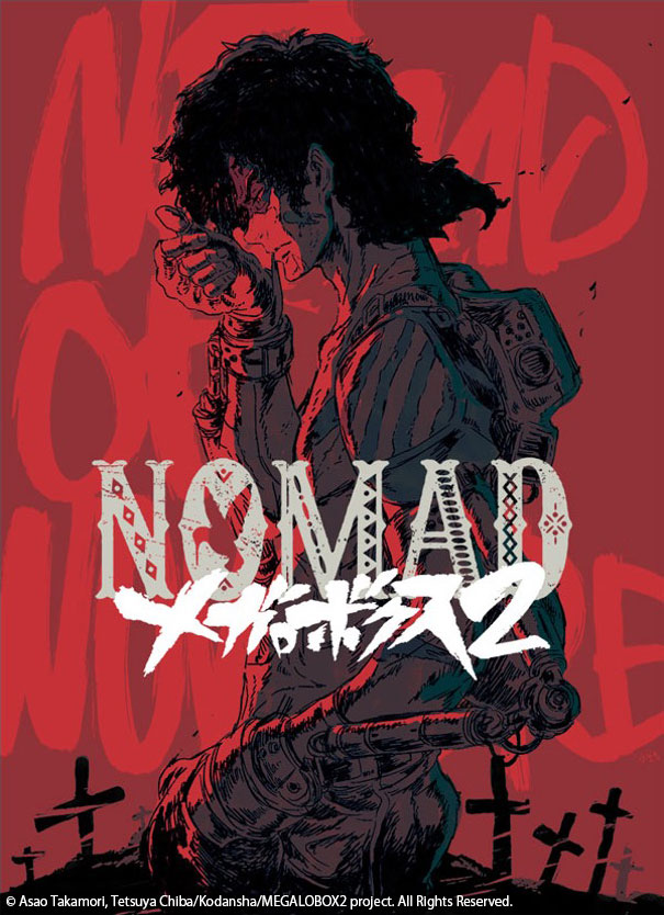 Original cast returns for MegaloBox 2: Nomad, to premiere on FunimationNow this Sunday instead of Toonami