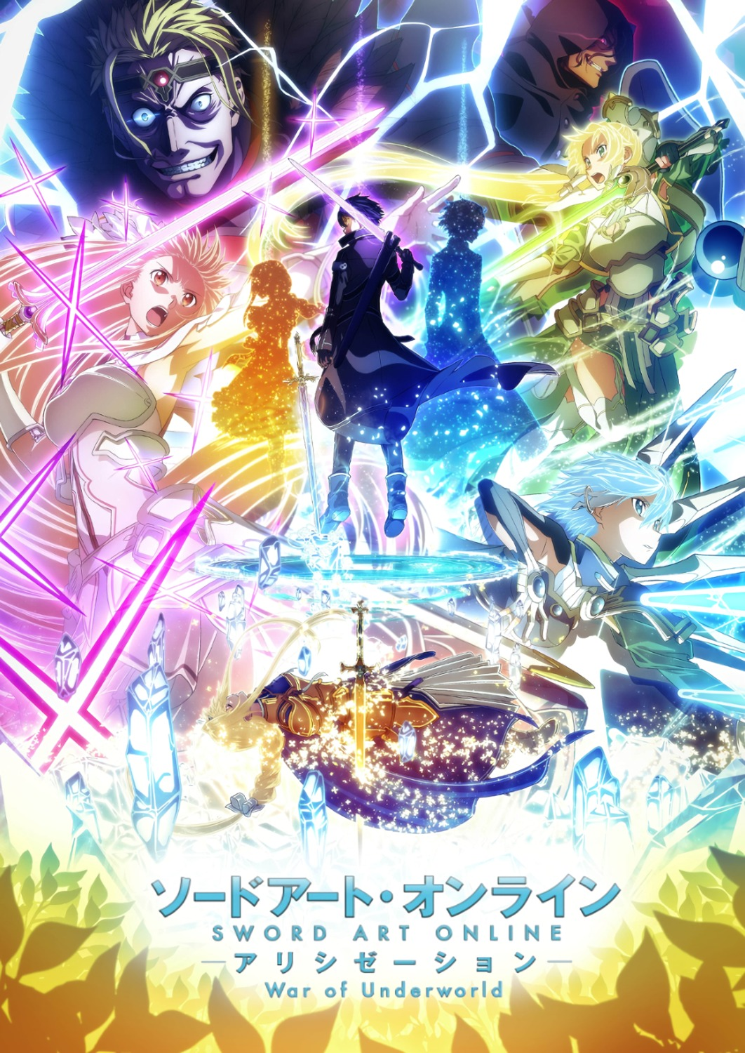Press Release: Aniplex of America Announces Sword Art Online Alicization War of Underworld Complete Blu-ray Set!